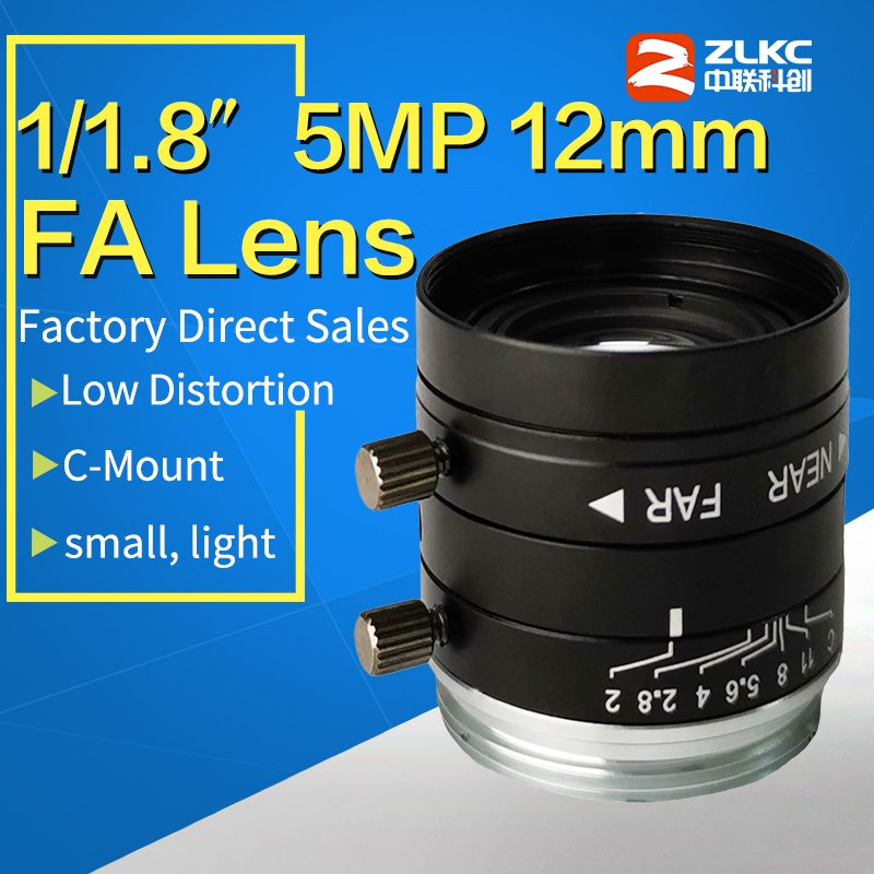 C Mount 12mm manual lris HD lens for 1 1 8 FA High performace for 5