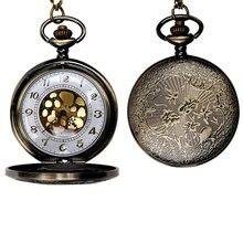 Roman Numerals Quartz Necklace Pocket Friendship Gifts Vintage  Bronze & Fob Watches Chain