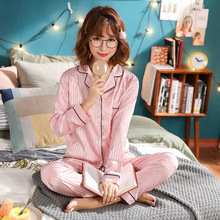 2019 Summer Sleep Lounge Women Pajamas Set With Pants Satin Pyjama Silk Sleepwear Long Sleeve Femme Stripes Print Pijama