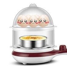 Универсальная 3 в 1 многофункциональная электрическая яйцеварка до 14 яиц бойлер Пароварка для жарки двухслойные инструменты для приготовления пищи кухонная утварь