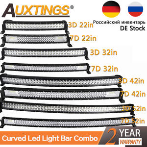 Auxtings Curved Led ...