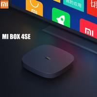 Xiaomi Mi Box 4SE Voice Remote Control Smart TV BOX Cortex A7 Mali 400 1GB DDR3 4GB eMMC Support 2.4GHz WiFi H.265 Set Top Box