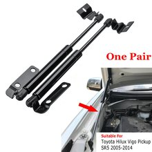2шт крышка переднего капота автомобиля с газовым амортизатором, амортизационная стойка, подходит для Toyota Hilux Vigo Pickup SR5 2005