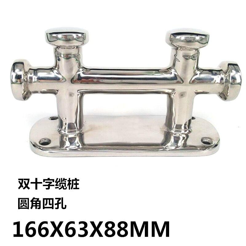 Double croix borne taquet offre spéciale robuste taquet 166 MM en acier inoxydable bateau borne d'amarrage lampe Marine matériel