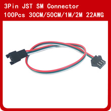 100pcs 3 pin JST SM Connector 30cm 50cm 1m 2m Led Male Female Plug LED Cable Wire For WS2812B WS2811 SK6812 Strip