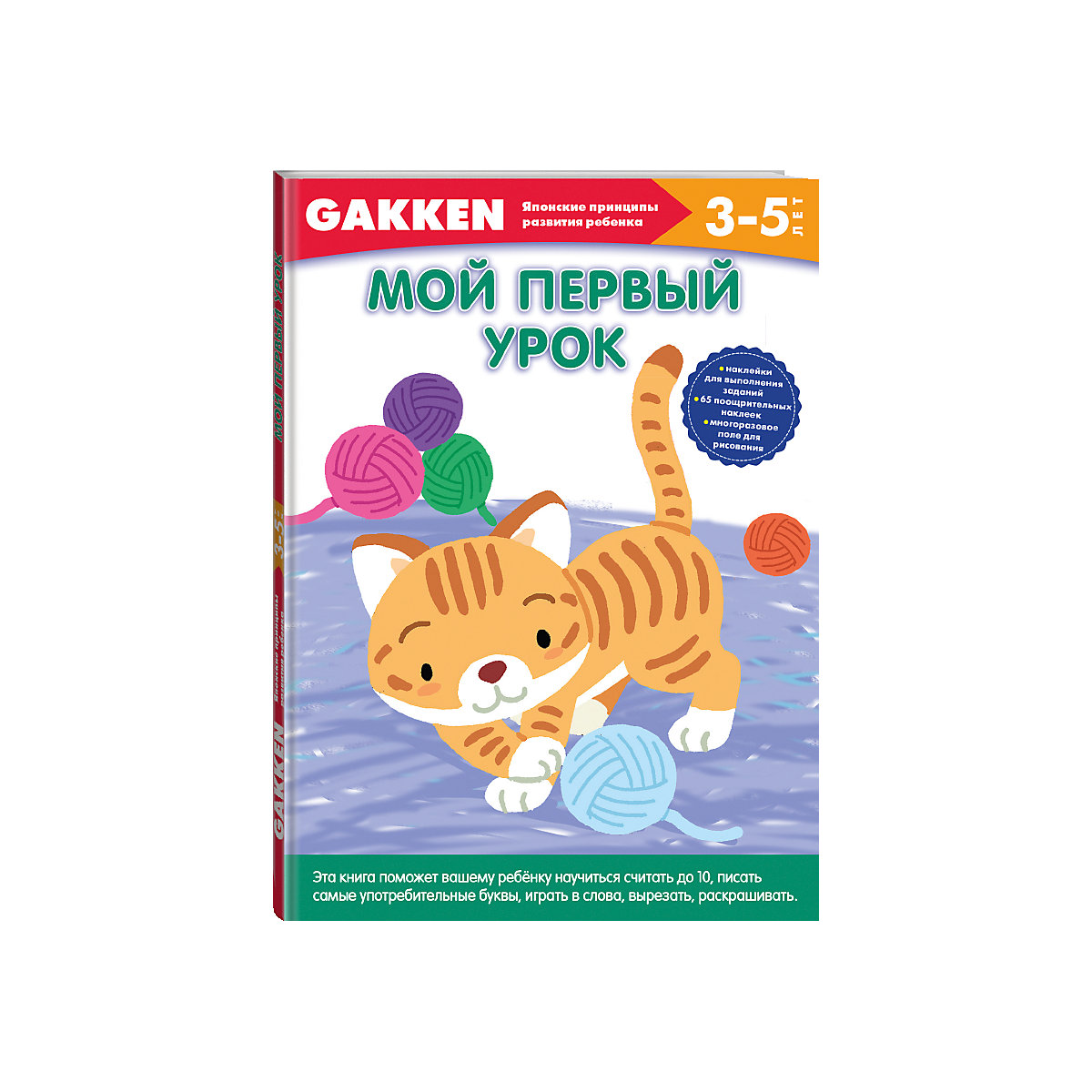 Books EKSMO 4753542 Children Education Encyclopedia Alphabet Dictionary Book For Baby MTpromo