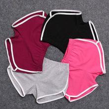 Повседневные женские спортивные беговые шорты для тренажерного зала, летние пляжные тренировки, мягкие сексуальные трусы, Новое поступление