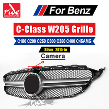 For Benz W205 ABS Silver Grille Without Emblem C-Class C180 C200 C250 C300 C350 C400 C63AMG With Camera Sport Front Bumper 2015+ цена и фото