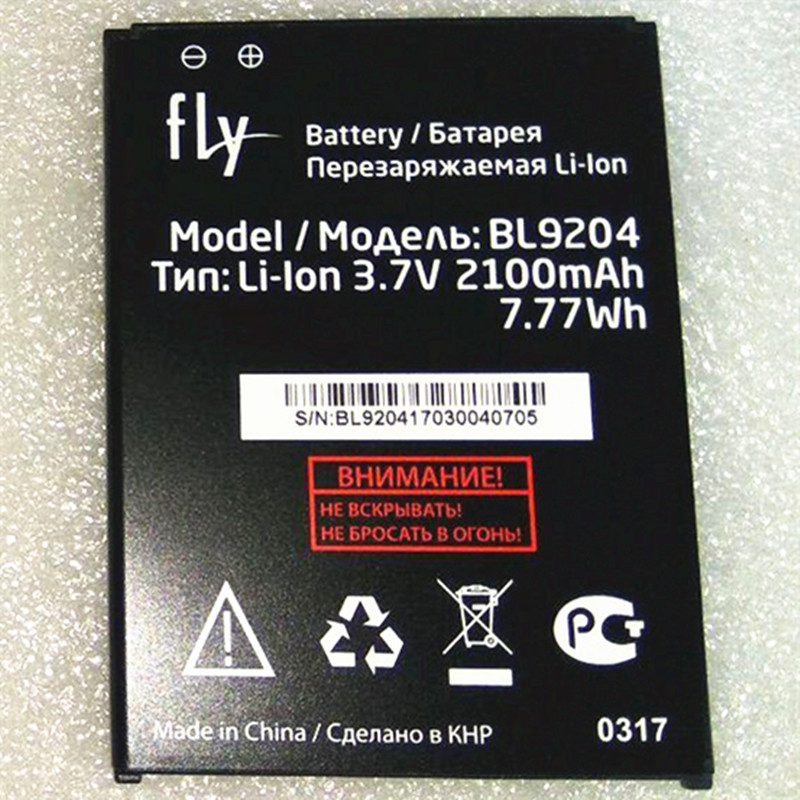 Casitenifu 2100mAh Battery For FLY FS517 Cirrus 11/BL9204 Mobile Phone Battery