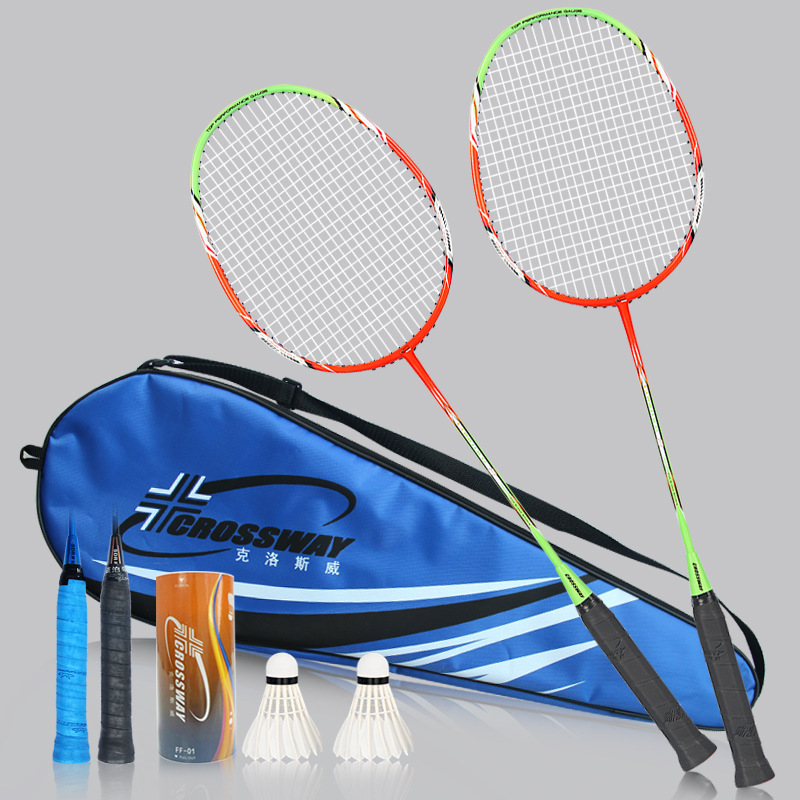 One Pair Office Staff Outdoor Sport Badminton Racket New Style Highly Resilient Carbon Ultra-Light Double Shot Battledore Racket