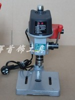 Drill Press Bench Machine for Drilling Jewelry Tools 100w