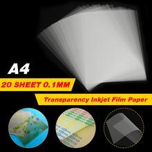 20 листов А4 прозрачная пленка для струйной печати бумага трафаретная печать шаблон для печати дизайн 29,6x21 см не Водонепроницаемая толщина 0,12 мм