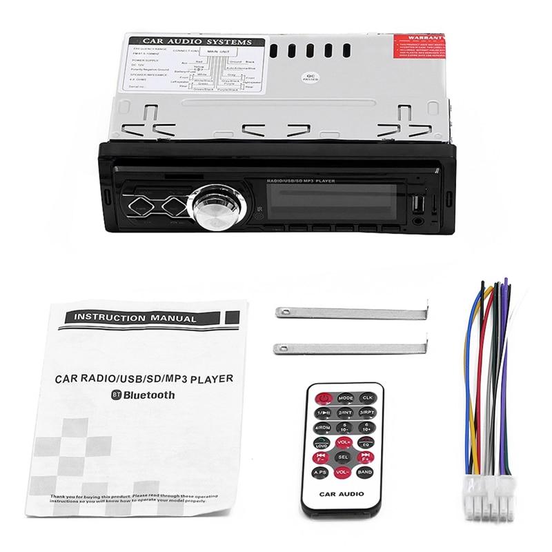 12V Fm Radio Stereo Receiver Mp3 Wma Wav Flac Car12V Fm Radio Stereo Receiver Mp3 Wma Wav Flac Car