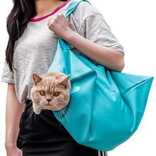 Многофункциональная Сумка-переноска для маленькой собаки, кошки, дорожная сумка, мягкая удобная двусторонняя сумка, сумка для переноски через плечо