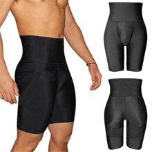 S-5XL размера плюс нейтральные плавки профессиональные мужские плавки сплошной черный купальный костюм пятые брюки женские боди