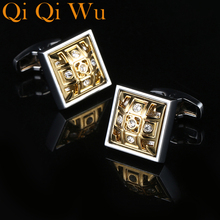 цены 2017 New Shirt Cuff Buttons Gold Square Cufflinks For Men's Shirt Wedding Gifts for Men Guests Jewelry Gold French Cuff links