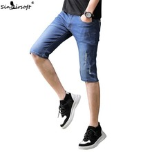 Summer Men's Denim Shorts Loose Stretch Five Pants Fashion Scratched Denim High Quality Cotton Slim Jeans 28-38 Hot Sale