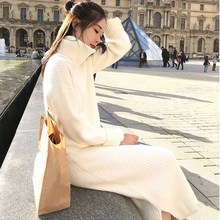 Turtleneck Knitting Long 2018 Winter White Sweater Dress Women Thick Knit Female Loose