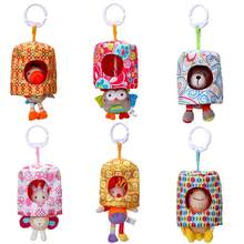 14CM Baby Cartoon Animal Car Hanging Bed Peekaboo Game Pendants Plush Educational Toys Plush Stuffed Dolls Children(China)