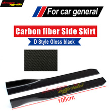 W205 Side Skirt Body Kits Car Styling Carbon fiber For Mercedes Benz C180 C200 C250 C300 C350 C350e C400 D-Style