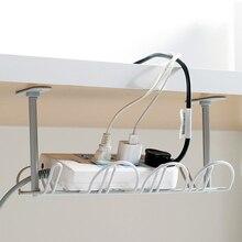 Подстольная стойка для хранения, настольная Нижняя розетка, держатель, подвесная стойка, линия отделки, стол для кухни, дома, офиса, на присоске, на стене