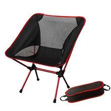 Портативный складной Сверхлегкий кресла для отдыха на природе пляжное кресло рыболовное кресло из алюминиевого сплава повседневное, стул