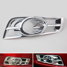 цена на 2Pcs/Set ABS Chrome Car Front Fog Lamp Light Cover Decorative Trim Frame For Chevrolet Cruze 2009-2014 Car Styling Accessories