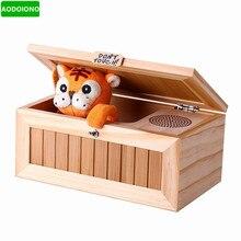 AODOIONO Don't Touch мультфильм прекрасный творческий Тигр бесполезная коробка оставьте меня один забавная коробка игрушки для детей снижение украшение стола
