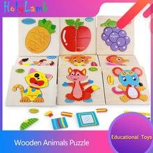 1 шт красочные детские деревянные игрушки развивающие развития