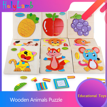 1Pcs Colorful Kid Wooden  Kids Toys Baby Educational Development Develop Intelligence Puzzle Animals Cartoon Train Children