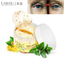 LAIKOU Gold Osmanthus Eye Mask 80Pcs for Care Collagen Gel Whey Protein Sleep Patche Remover Dark Circles Patches golden