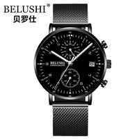 e4d0a01d4e06 Часы мужские роскошные брендовые знаменитые модные армейские кварцевые  наручные часы мужские водонепроницаемые изящные часы из нержавеющ