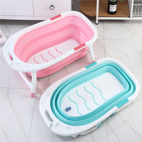 Multifunctional Folding Bathtub for Children Portable Seatable Plastic Baby Bath Shower Tube Enlarged Family Kids Bathtub