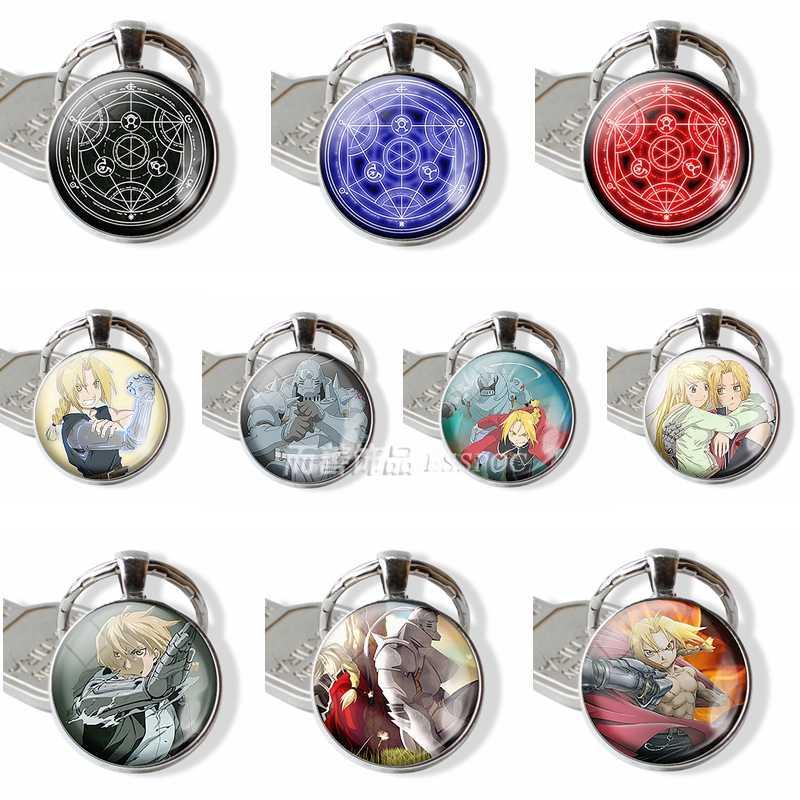 ร้อน Fullmetal Alchemist Edward Elric Alphonse Elric รูปจี้แก้วโดมพวงกุญแจ Keyring อะนิเมะอุปกรณ์เสริมเครื่องประดับของขวัญ