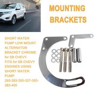 Sb chevy 용 chrome low mount alternator 브래킷 쇼트 워터 펌프 swp 드라이버 사이드