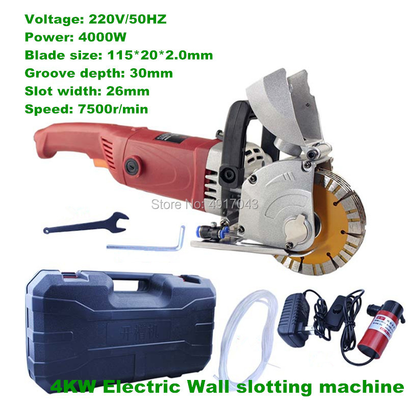 4KW 220V Hydropower installation wall Chaser Concrete cement cutting Grooving machine 30mm 4000W4KW 220V Hydropower installation wall Chaser Concrete cement cutting Grooving machine 30mm 4000W