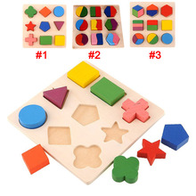 цена Kids Baby Wooden Learning Geometry Educational Toys Puzzle Montessori Early Learning  YJS Dropship онлайн в 2017 году