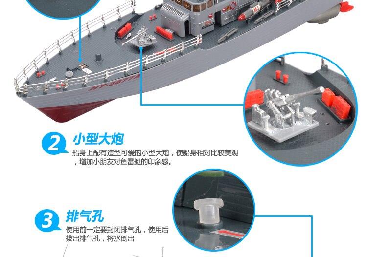 50 cm 1:115 RC bateau jouets télécommande bateau de guerre modèle militaire bateau jouet pour l'armée Fans présent cadeau-US Plug - 5