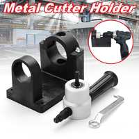 Hilda Double Head Sheet Metal Nibbler Cutter with Nibbler Cutter Holder Bracket for Electric Drill Power Tool Accessories