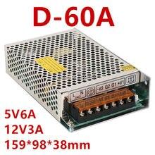 D-60A dual power supply 5V 6A, 12V3A AC-DC Switch Power Supply 5V 12v dual output 60W 159*98*38mm