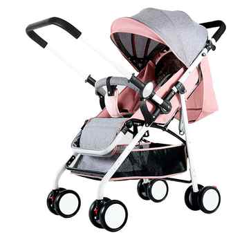 Kidlove Baby Infant Shock-proof Folding Stroller Ultra Light High Landscape Baby Stroller Carriage Baby Bassinet 0-3Y - DISCOUNT ITEM  31% OFF All Category