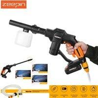 Zeepin Electric Car Washer 1.2MPa 20V Wireless Design High Pressure Automobiles Foam Gun With Adjustable Nozzle Easy Operation