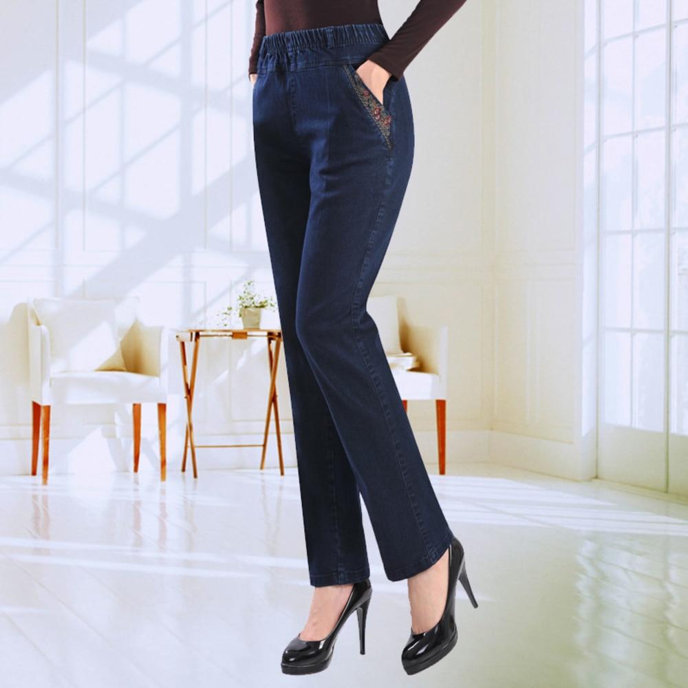 Fashion Straight Denim Jeans For Women High Waist Elastic Denim Pants Stretch Full Length Femme Trousers Casual Mom Jeans