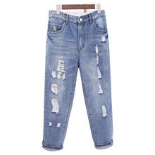 Spring Summer Female Harem Denim Pants Blue Womens High Waist Jeans Feminino Casual Loose Ripped Hole For Women Trousers