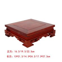Red sandalwood carvings furnishing articles household act the role ofing is tasted vase aquarium handicraft mahogany base