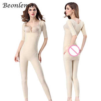 Beonlema Women Body Modeling Shaper Full Long Leg Shapewear Seamless Short Arm Shapers Slimming Underwear Plus Size Bodysuit - DISCOUNT ITEM  41% OFF All Category