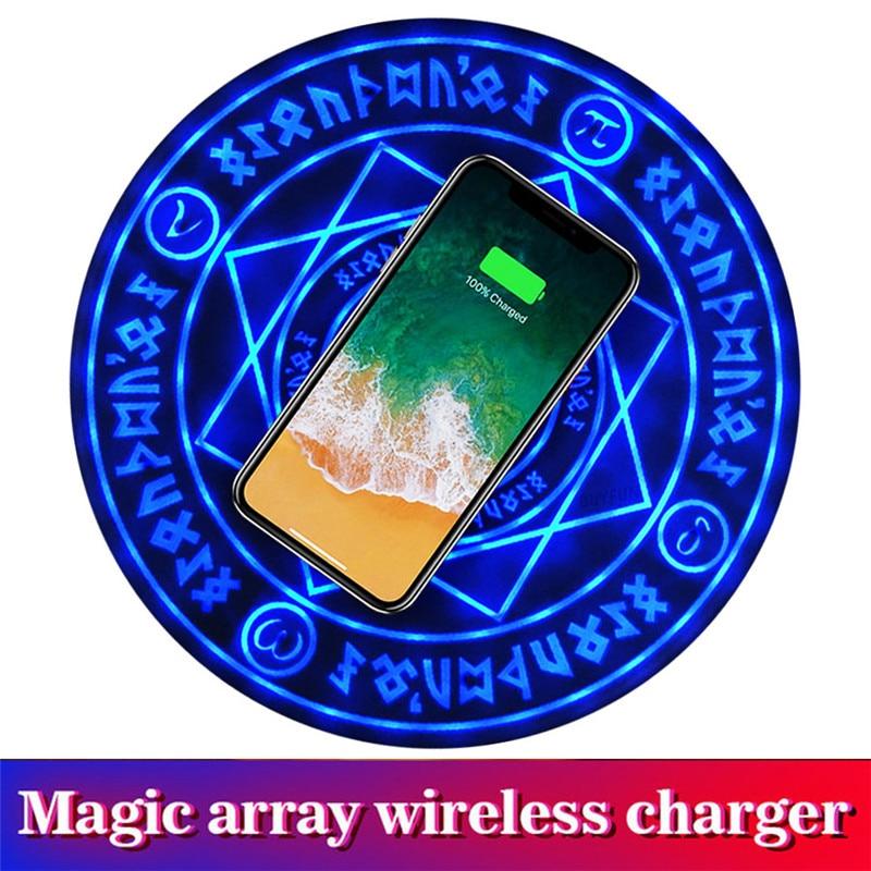 Qi Wireless Charger Magic Circle Wireless Fast Charging
