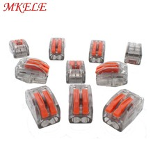 MKELE Wire Connector 222 Series 10PCS Cage Spring Universal Fast  Wiring Conductors Terminal Block China Free Shipping