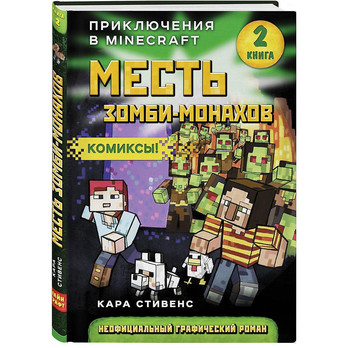 Books EKSMO 9556063 Children Education Encyclopedia Alphabet Dictionary Book For Baby MTpromo