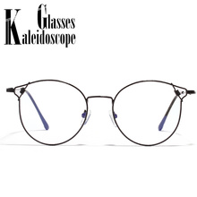 Retro Cat Eye Glasses Frame Women Fashion Luxury Optical Gla